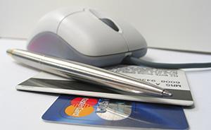 e-commerce, Online-Shop